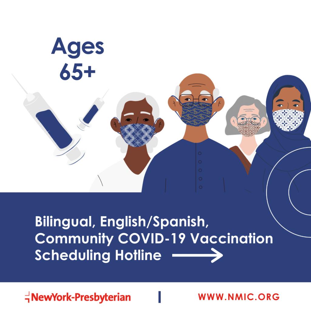 COVID-19 Vaccine Info NORTHERN MANHATTAN   NMIC.org